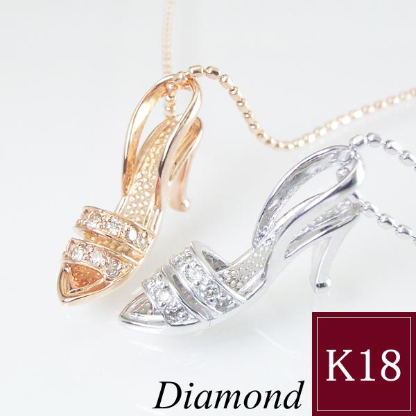 天然 ダイヤモンド ネックレス K18WG/K18PG シンデレラの靴 品番MH-001 3営業日前後の発送予定