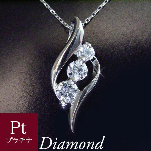 天然 ダイヤモンド ネックレス プラチナ 3Stone ダイヤ 鑑別書付 品番MA-0132 3営業日前後の発送予定