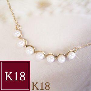 18金 ネックレス 本真珠 ネックレス K18 品番FJ-024 3営業日前後の発送予定