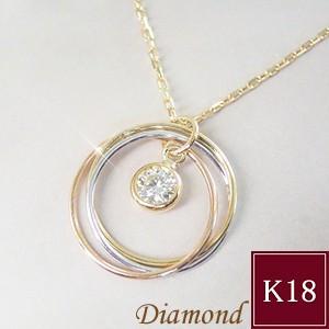 天然 ダイヤモンド ネックレス 3連トリニティ K18WG/K18PG/K18 品番MA-0176 3営業日前後の発送予定