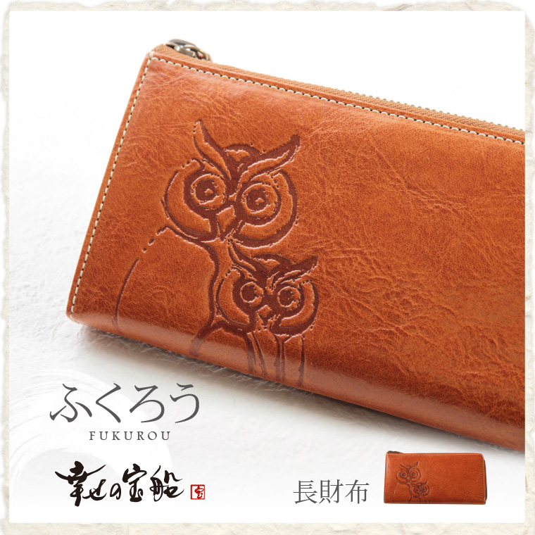 OWL Large Zip Around Wallet Birthday Gift Grandmother Gifts Grandfather Grandma 70th Golden Wedding