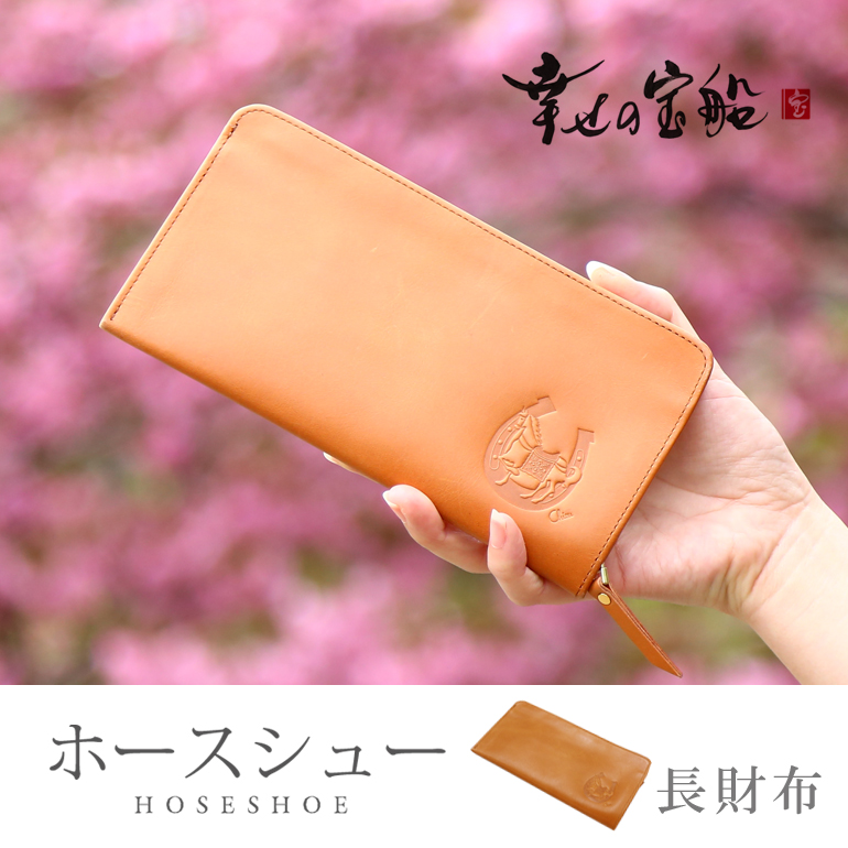 Veol Leather Goods Shop It Is Mothers Day On Seventy Years Of