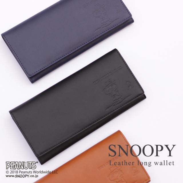 cheap for discount de151 07d3d 史努比束入長財布革錢包