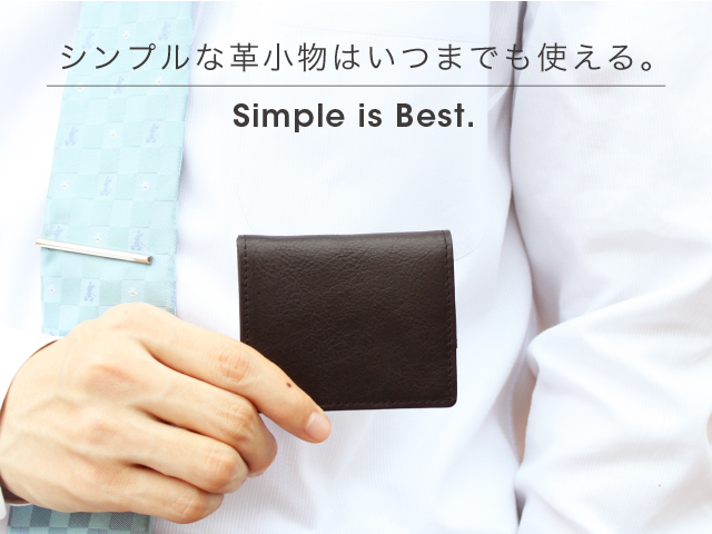 Leather goods shop veol rakuten global market mens purses mens purses purse wallet business gift gifts gift birthday name into fathers day birthday gift father men compact father day 2014 boyfriend mens present negle Images