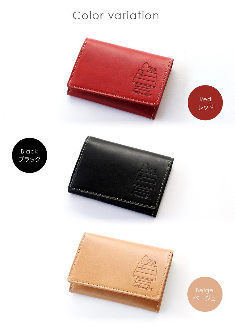 leather goods shop- VEOL | Rakuten Global Market: Snoopy card holder ...