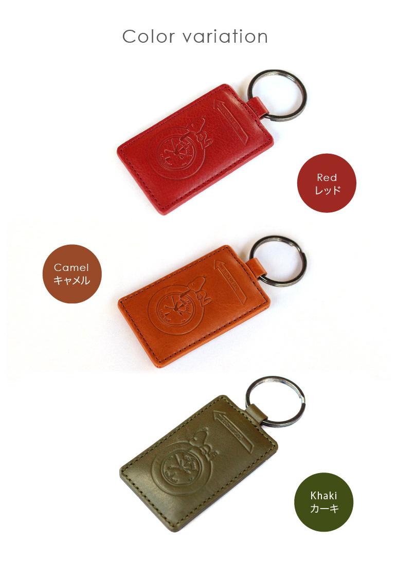 Leather goods shop veol rakuten global market snoopy keychain snoopy keychain leather business card holder colourmoves