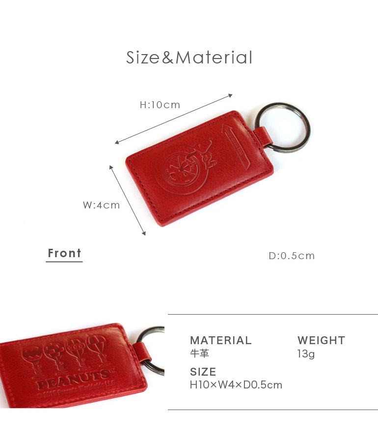 leather goods shop- VEOL   Rakuten Global Market: Snoopy Keychain ...