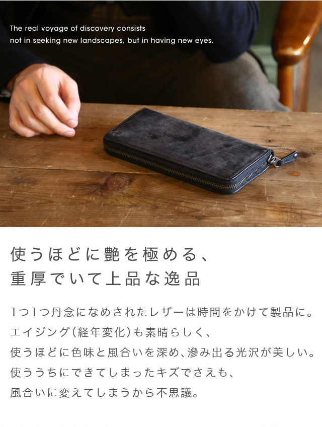Bridle leather zip around wallet United Kingdom トーマスウェア company * VEOL mens gifts gift birthday gift father male boyfriends father, store Rakuten