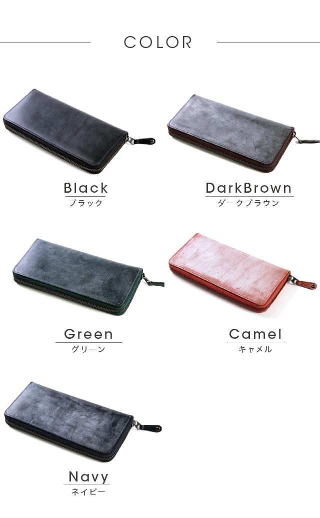 Bridle leather zip around wallet United Kingdom トーマスウェア company * VEOL mens gifts gift birthday gift father male boyfriends father, store Rakuten