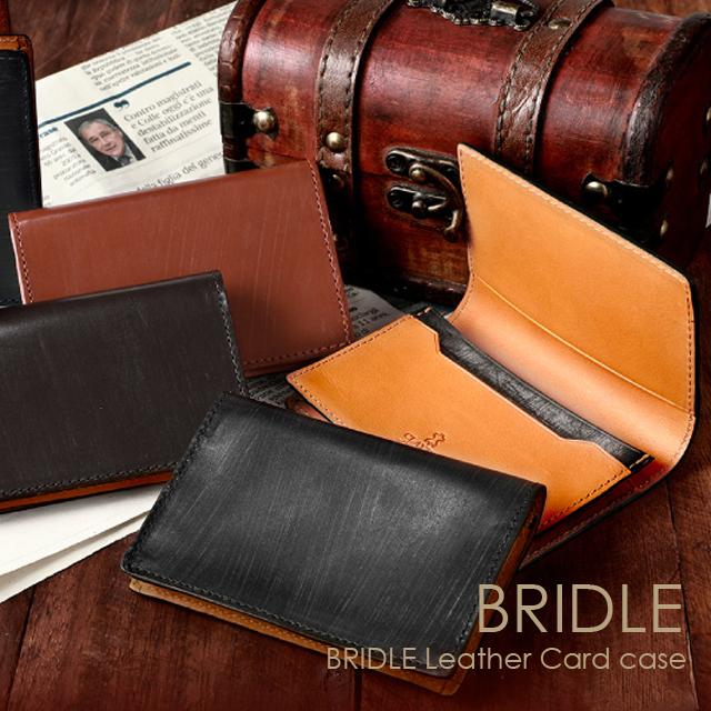 Brei dollar leather card case Clayton Corporation X VEOL men present gift  birthday present father man boyfriend genuine leather card case leather  card