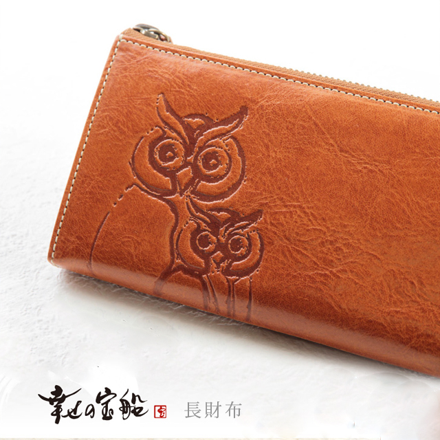 OWL Large Zip Around Wallet Birthday Gift Grandmother Gifts Grandfather Grandma 70th Golden Wedding Accessories 60th Grandpa
