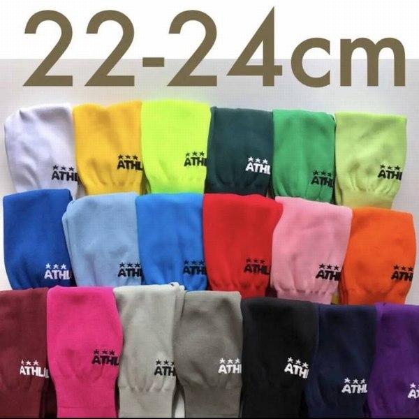 22-24cm レターパックライト発送可能商品 絶品 22cm-24cm ATHLETA 全19カラー アスレタ サッカーソックス ゲームストッキング01080J 訳あり品送料無料