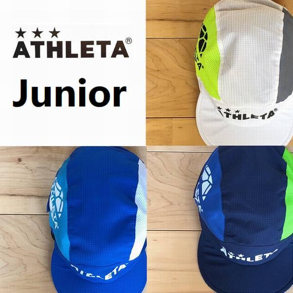 サッカー 子供練習用帽子 練習に 頭周り約56cm ATHLETA ジュニアプラクティスキャップ 最安値に挑戦 帽子 アスレタ おトク 05259J