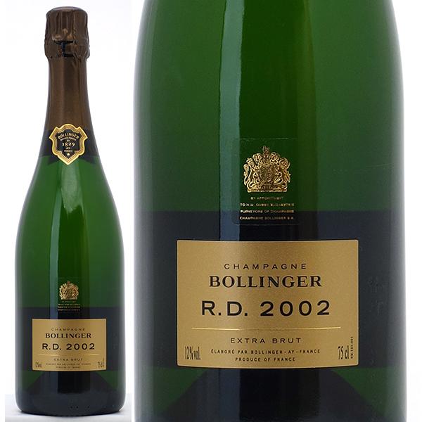 送料無料 2002 ボランジェ RD 箱なし 750ml並行品 シャンパーニュ 白シャンパン コク辛口 ワイン ^VABL36A2^