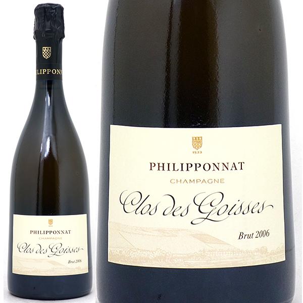 [2006] クロ デ ゴワセ ブリュット 750ml(フィリポナ)(シャンパーニュ)白【シャンパン コク辛口】【ワイン】^VAPP26A6^