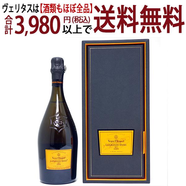 ヴーヴ クリコ 2006 ラ グラン ダム 箱付 750mlヴーヴ・クリコ 並行品 シャンパーニュ 白シャンパン コク辛口 ワイン ^VAVC65A6^