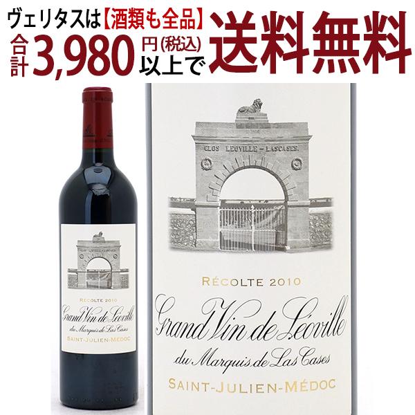 【送料無料】[2010] シャトー レオヴィル ラスカーズ 750ml(サンジュリアン第2級)赤ワイン【コク辛口】【ワイン】^ACLC0110^