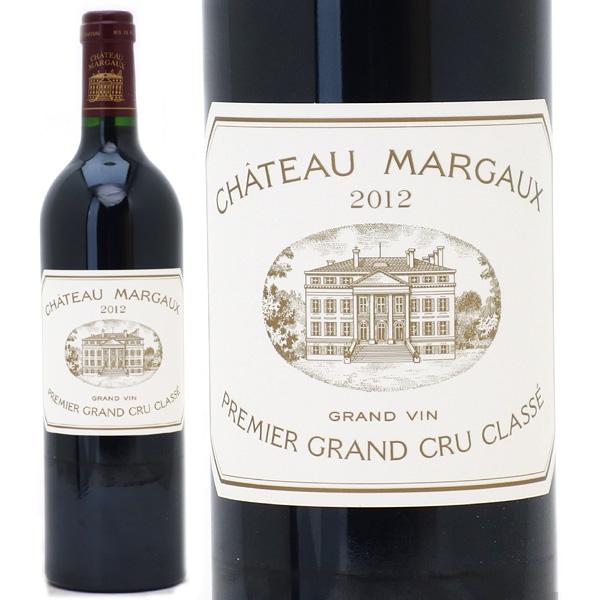 【送料無料】[2012] シャトー マルゴー 750ml (マルゴ-第1級)赤ワイン【コク辛口】^ADMA0112^