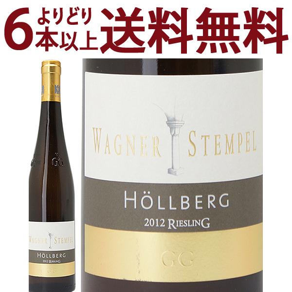 よりどり6本で送料無料[2012] ジーファースハイマー ヘルベルク リースリング グローセス ゲヴェクス クヴァリテーツヴァイン トロッケン 750mlヴァグナー シュテンペル(ラインヘッセン ドイツ)白ワイン コク辛口 ワイン ^E0WSGT12^