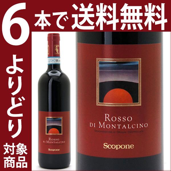 [2012] rossodimontaruchino 750ml(脂肪裏阿斯共坡)紅葡萄酒^FCFSRS12^