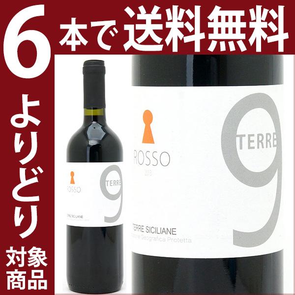 [2013] terrenoverosso IGT terreshichiria 750ml(terrenove)紅葡萄酒^FCTNTR13^