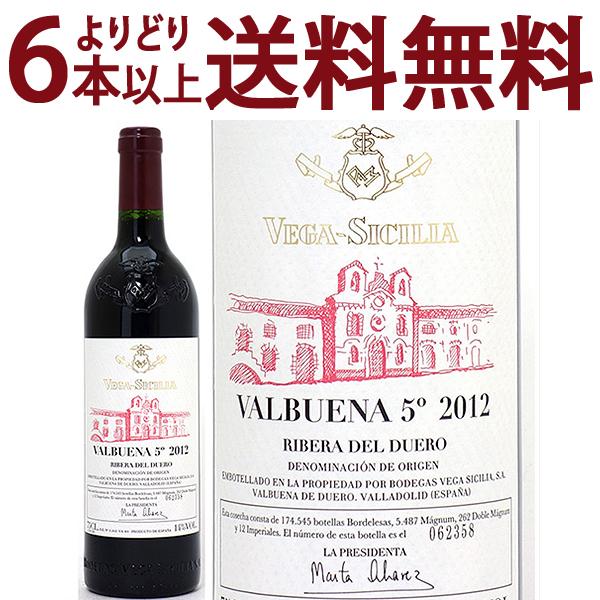よりどり6本で送料無料2012 バルブエナ ヴァルブエナ シンコ アニョ 750mlベガ シシリア リベラ デル デゥエロ赤ワイン コク辛口 ワイン ^HDVSVB12^