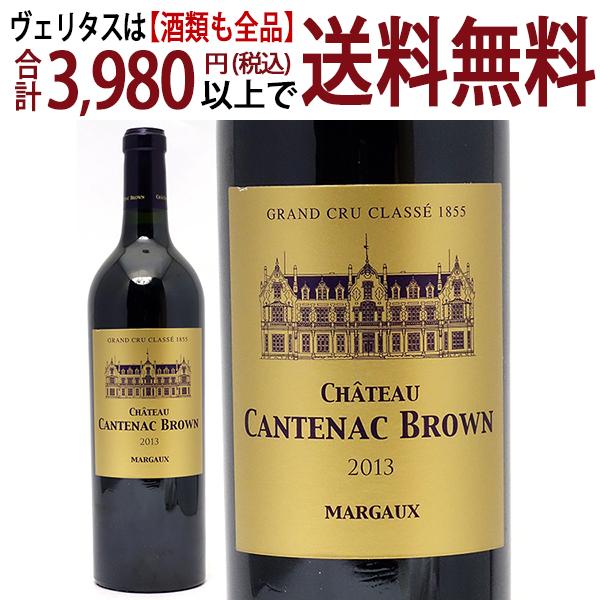 【キャッシュレスで5%還元】 [2013] シャトー カントナック ブラウン 750ml(マルゴー第3級 ボルドー フランス)赤ワイン コク辛口 ワイン ^ADCW0113^