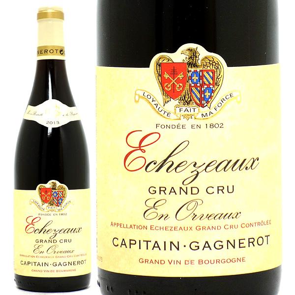 2013 エシェゾー 特級畑 750mlキャピタン ガニュロ 赤ワイン コク辛口 ワイン ^B0OTEZ13^