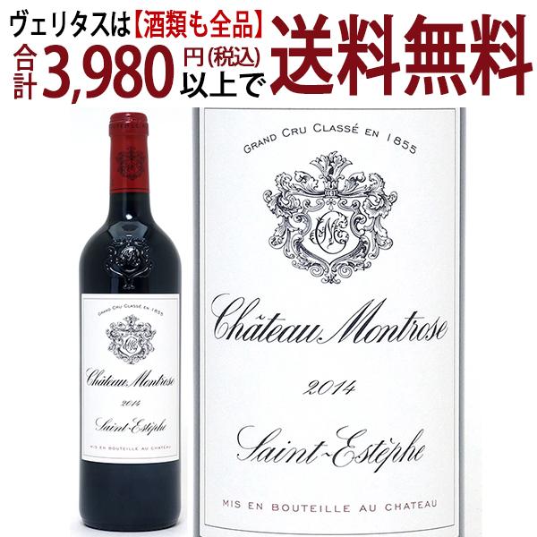 【キャッシュレスで5%還元】 [2014] シャトー モンローズ 750ml(サンテステフ第2級 ボルドー フランス)赤ワイン コク辛口 ワイン チラシ50 ^AAMT0114^