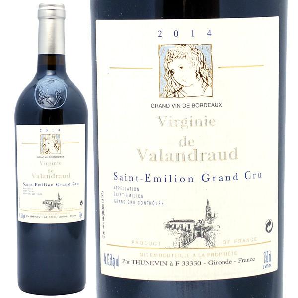 【キャッシュレスで5%還元】 [2014] ヴィルジニ ド ヴァランドロー 750ml(サンテミリオン特級 ボルドー フランス)赤ワイン コク辛口 ワイン ^AKVR2114^