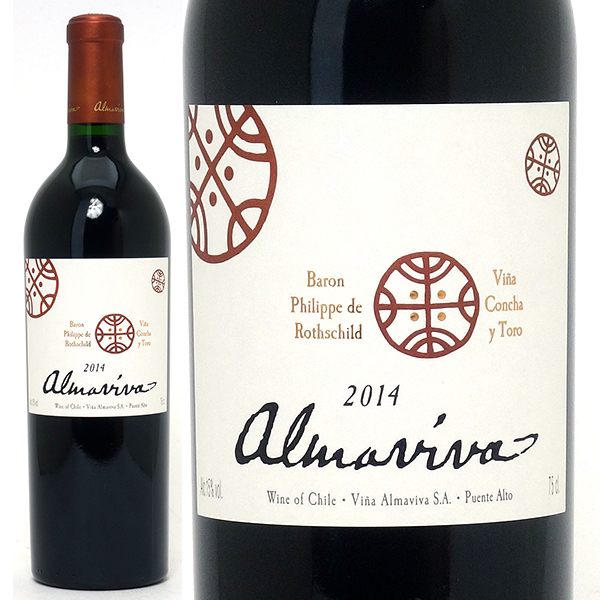 2014 アルマヴィヴァ アルマヴィーヴァ 750mlコンチャ イ トロ&バロン フィリップ ロートシルト 赤ワイン コク辛口 ワイン ^OAAV0114^