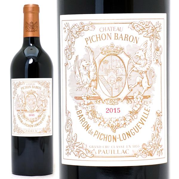 2015 シャトー ピション ロングヴィル バロン 750mlポイヤック第2級 赤ワイン コク辛口 ワイン AB ^ABPI0115^