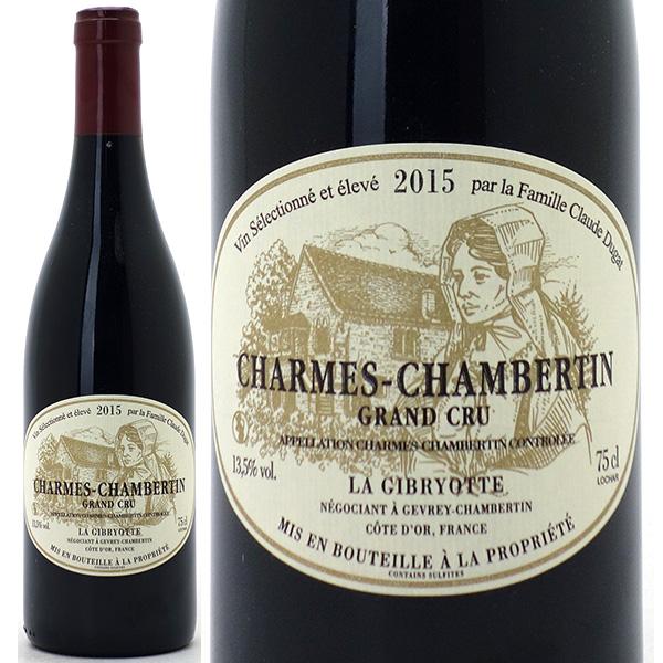 2015 シャルム シャンベルタン 特級畑 750mlラ ジブリオット 赤ワイン コク辛口 ワイン ^B0GBCC15^