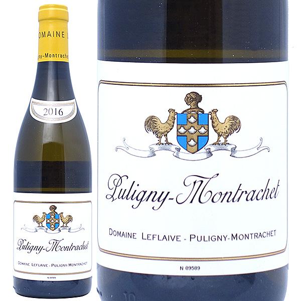 [2016] ピュリニー モンラッシェ ブラン 750mlドメーヌ ルフレーヴ (ブルゴーニュ フランス)白ワイン コク辛口 ワイン ^B0LFPM16^