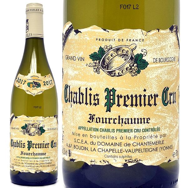 (ブルゴーニュ フランス) よりどり6本で送料無料 コク辛口 1級畑 フルショーム ワイン シャブリ −ロウ付けタイプ−ダンプ フレールエマニュエル 750ml 白ワイン [2017] ^B0EDCF17^ ダンプ