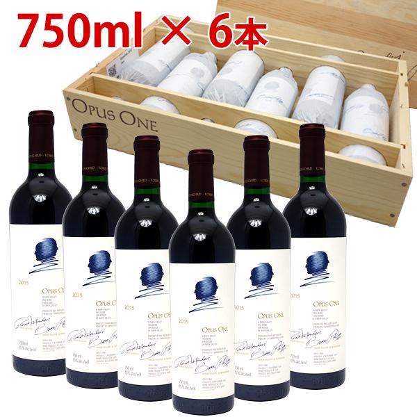 【6本木箱入りセット 送料無料】[2014] オーパスワン 750ml×6本 赤ワイン【コク辛口】【ワイン】^QARM01K4^