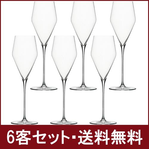 送料無料 6個入 1客あたり 6,239円 ザルト シャンパン11-550 クリスタルグラス^ZCZTCP60^