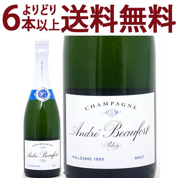 よりどり6本で送料無料[1999] ポリジー ミレジメ ブリュット BIO 750mlアンドレ ボーフォール(シャンパン フランス シャンパーニュ)白泡 コク辛口 ^VAJBPM99^