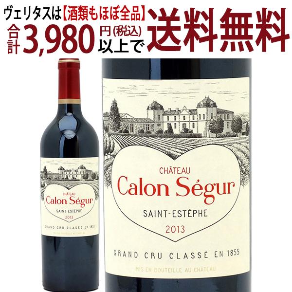 最高 [2013] シャトー カロン セギュール 750ml(サンテステフ第3級 ボルドー フランス)赤ワイン コク辛口 ワイン ^AACS0113^, 印西市 2fa11aa7