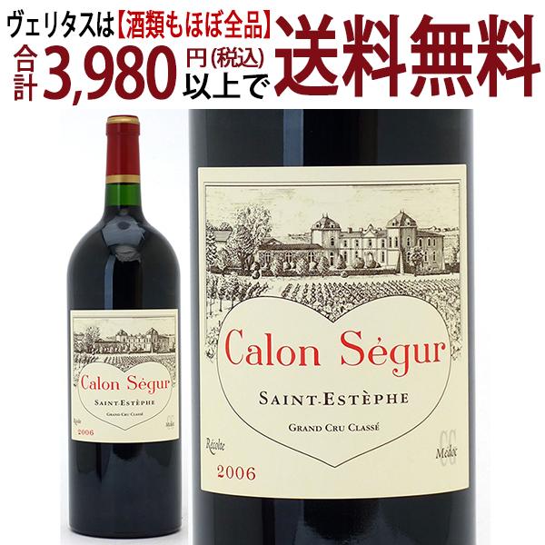 [2006] シャトー カロン セギュール マグナム 1500ml(サンテステフ第3級 ボルドー フランス)赤ワイン コク辛口 ワイン ^AACS01MV^