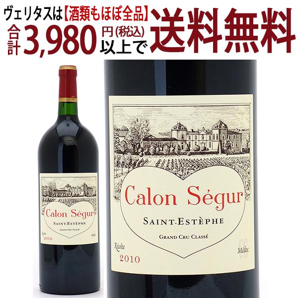 [2010] シャトー カロン セギュール マグナム 1500ml(サンテステフ第3級 ボルドー フランス)赤ワイン コク辛口 ワイン ^AACS01MZ^