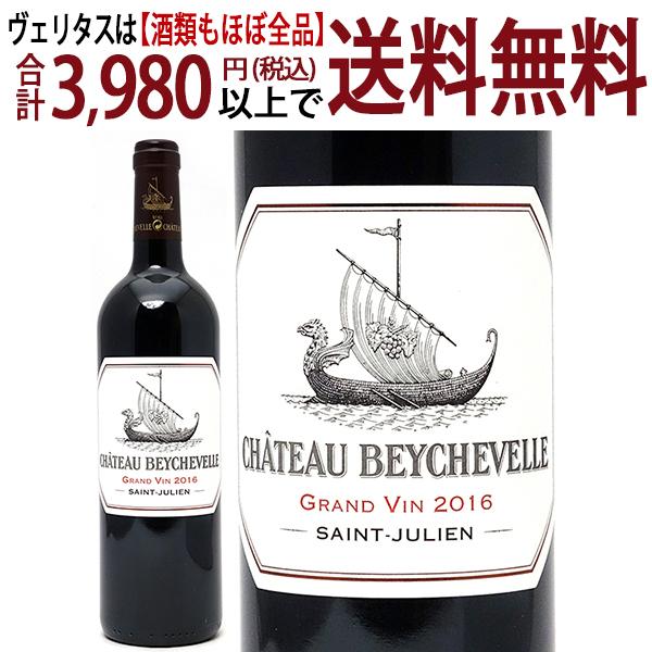 [2016] シャトー ベイシュヴェル 750ml(サンジュリアン第4級 ボルドー フランス)赤ワイン コク辛口 ワイン ^ACBY0116^