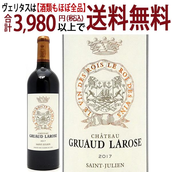 [2017] シャトー グリュオ ラローズ 750ml(サンジュリアン第2級 ボルドー フランス)赤ワイン コク辛口 ワイン ^ACGS0117^