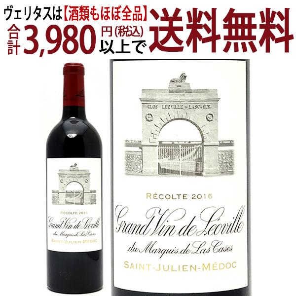 送料無料 [2016] シャトー レオヴィル ラスカーズ 750ml(サンジュリアン第2級 ボルドー フランス)赤ワイン コク辛口 ワイン ^ACLC0116^
