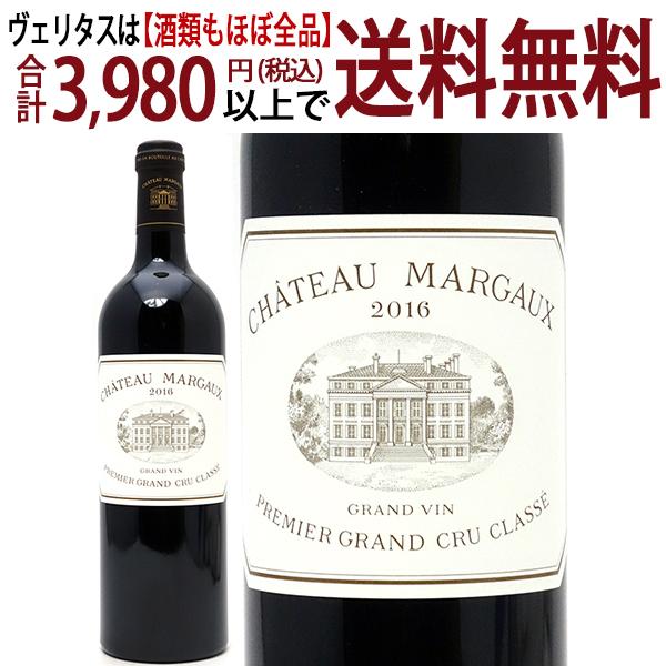 【キャッシュレスで5%還元】 [2016] シャトー マルゴー 750ml(マルゴー第1級 ボルドー フランス)赤ワイン コク辛口 ^ADMA0116^