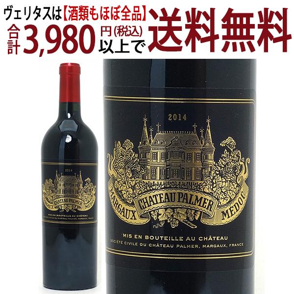 [2014] シャトー パルメ 750ml(マルゴー第3級 ボルドー フランス)赤ワイン コク辛口 ワイン ^ADPP0114^