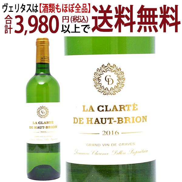 [2016] ラ クラルテ ド オー ブリオン 750ml(ペサック レオニャン ボルドー フランス)白ワイン コク辛口 ワイン ^AIHB3116^
