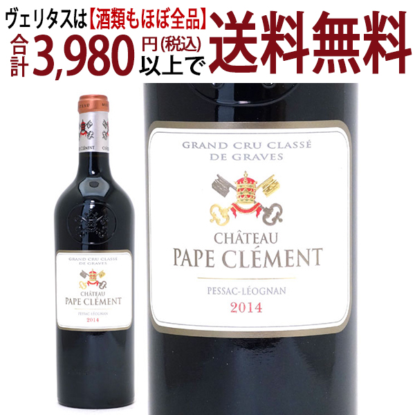 [2014] シャトー パプ クレマン ルージュ 750ml(グラーヴ特別級 ボルドー フランス)赤ワイン コク辛口 ワイン ^AIPM0114^