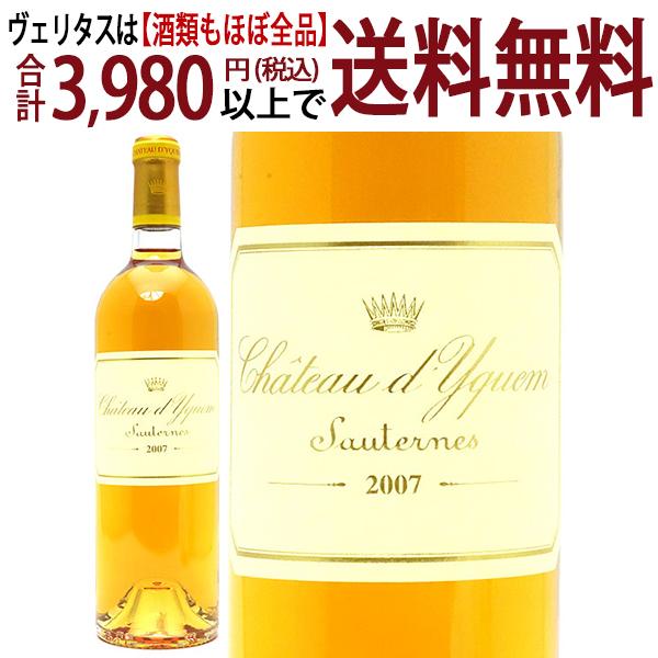 [2007] シャトー ディケム 750ml(ソ-テルヌ特別第1級 ボルドー フランス)貴腐 白ワイン コク極甘口 ワイン ^AJDY01A7^