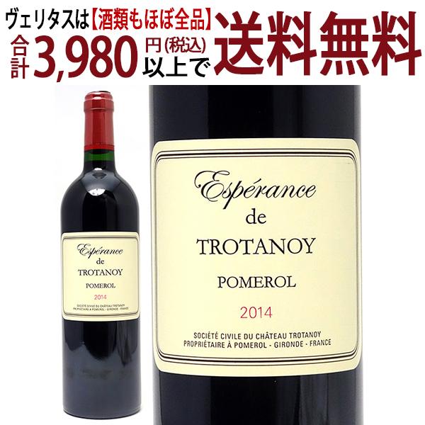 【キャッシュレスで5%還元】 [2014] エスペランス ド トロタノワ750ml (ポムロル ボルドー フランス)赤ワイン コク辛口 ^AMTY2114^